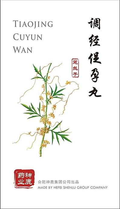 Tiao Jing Cu Yun Wan